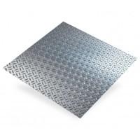 Rice Grain Aluminium Plate | 500mm x 250mm x 1mm