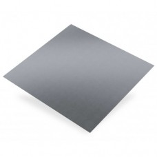 Smooth Aluminium Sheet | 500mm x 250mm x 0.5mm
